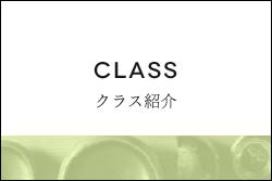 nav_cla