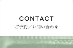 nav_con