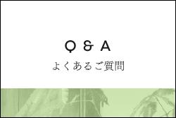 nav_qan