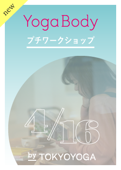 YogaBodyws_3
